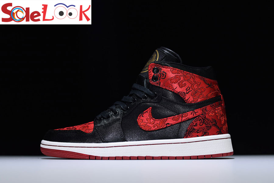 air jordan black and red